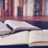 【英検】英検準一級に一発合格するための単語の勉強方法
