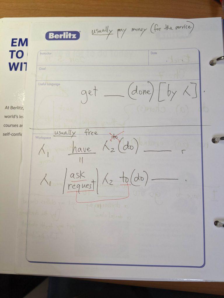 ベルリッツのレッスンノート、haveとaskの使い方